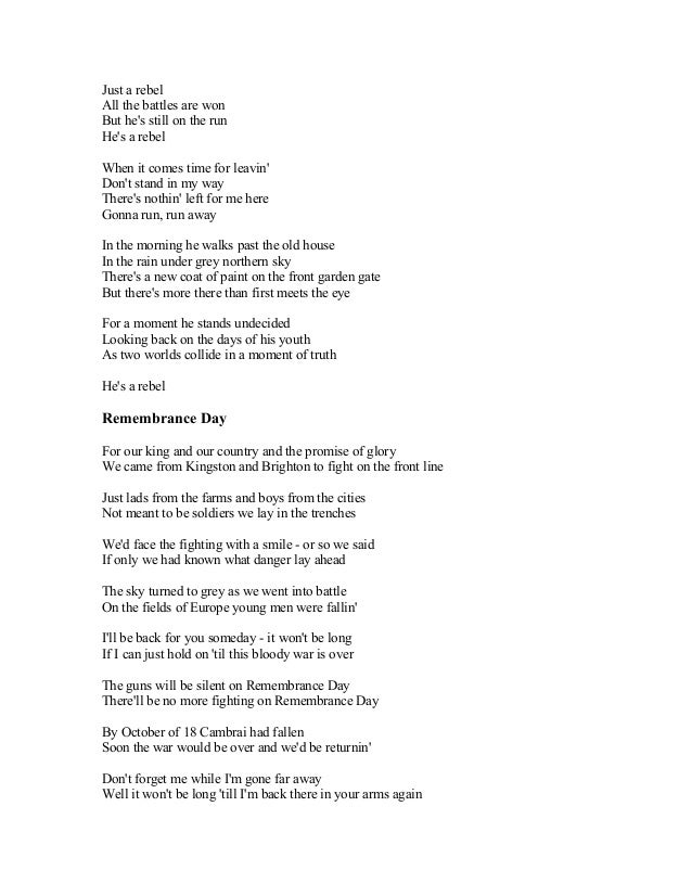This old house song lyrics